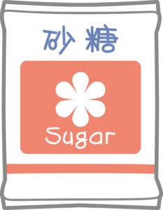 砂糖 賞味期限