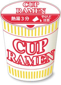 カップラーメン 賞味期限