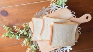 パンの賞味期限や保存法