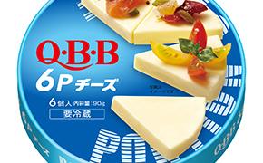 QBBチーズ 賞味期限