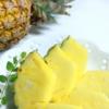 パイナップル冷蔵庫保存